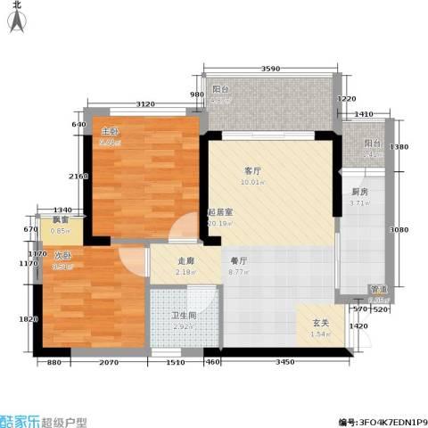 纳威人的幸福2室0厅1卫1厨62.00㎡户型图