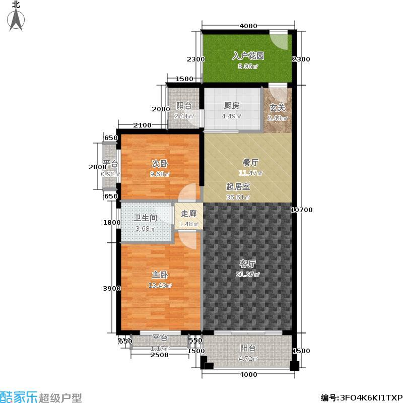 熙园壹号97平米户型2室2厅1卫