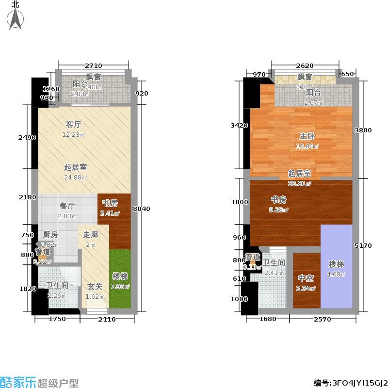 北辰红星国际广场50.00㎡三期高层标准层loft户型