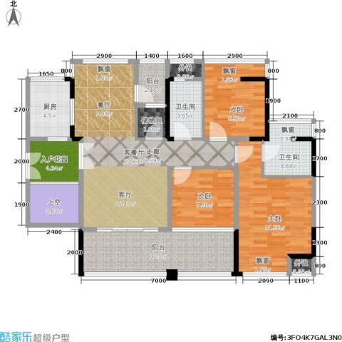 中洋城中经典3室1厅2卫1厨139.00㎡户型图