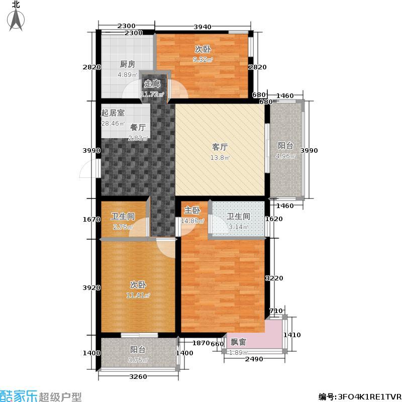 天顺家园127.51㎡二期8、9号楼G3户型3室2厅