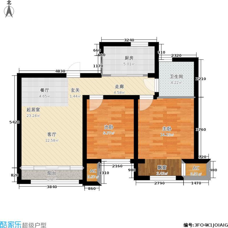 印象欧洲73.00㎡标准层G4户型2室2厅