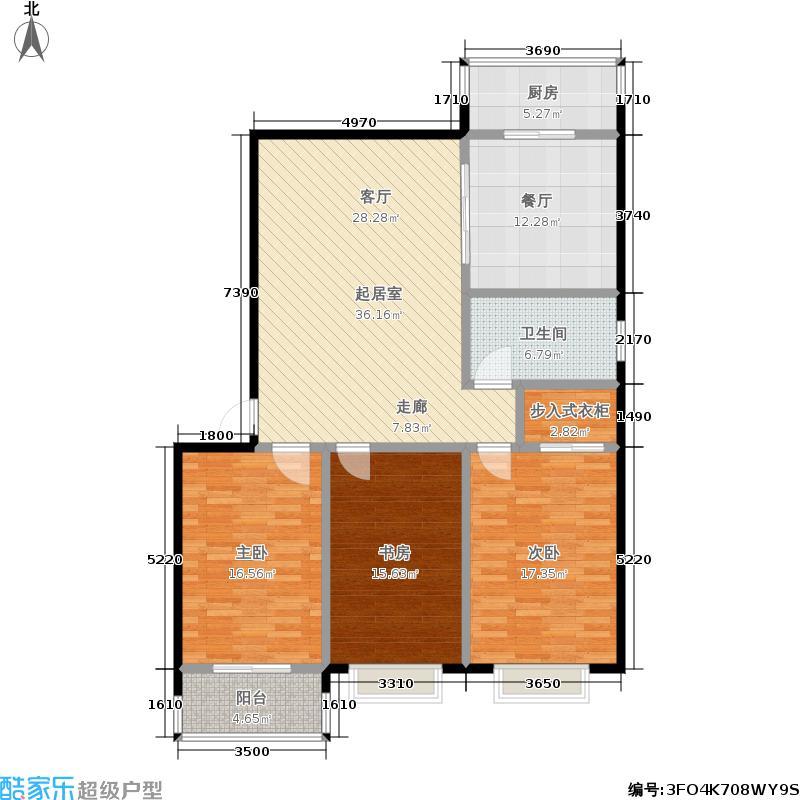 宜家苑3室2厅1卫127.44㎡户型3室2厅1卫