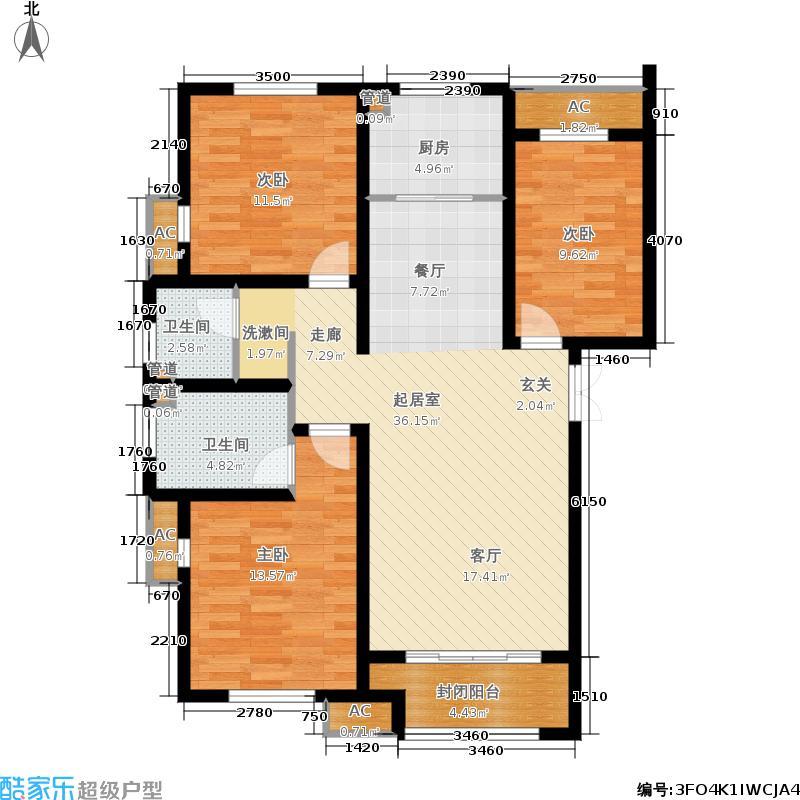 国仕山135.62㎡三期国仕墅N2户型3室2厅