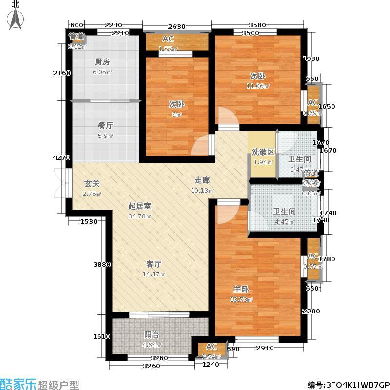 国仕山138.68㎡三期国仕墅N1户型3室2厅