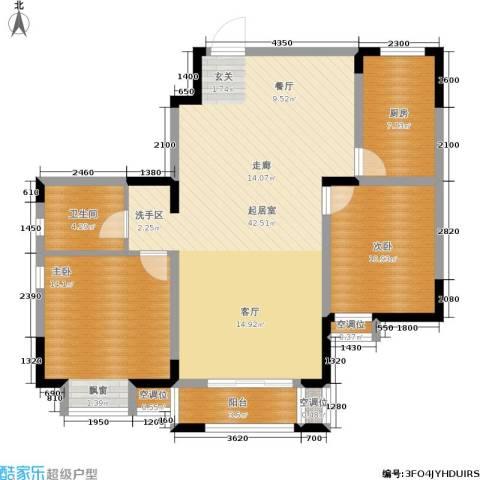 U公馆2室0厅1卫1厨103.00㎡户型图