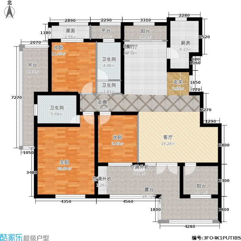 鲁能·7号院141.26㎡F3三层户型