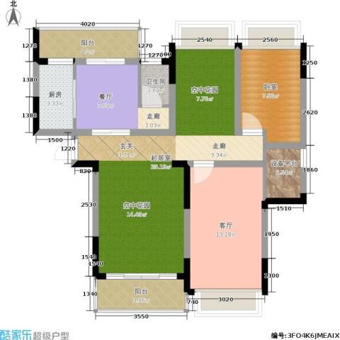 中岛明珠2厅1卫1厨107.00㎡户型图