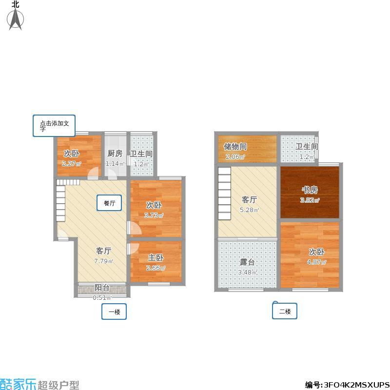 物华小区4幢2单元602室