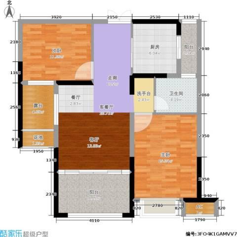 中南世纪城2室1厅1卫1厨85.00㎡户型图