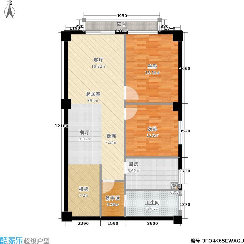 南洋广场134.26㎡商业街联排别墅户型图Ⅱ二层2室2厅1卫134.26㎡户型2室2厅1卫