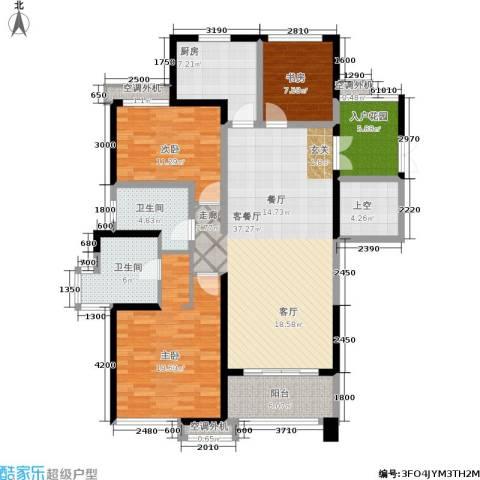 世园大公馆3室1厅2卫1厨116.00㎡户型图