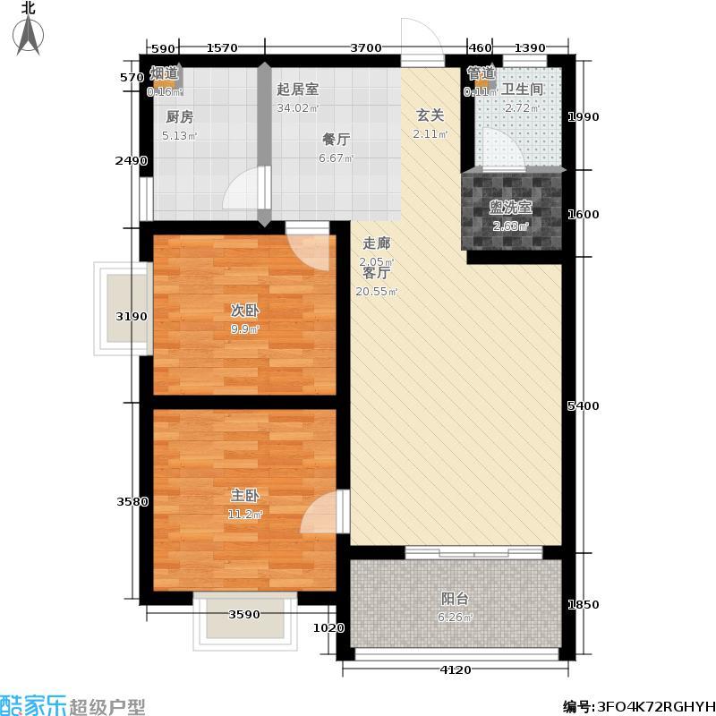 亚威金尊世家83.53㎡6号楼k-3户型2室2厅1卫