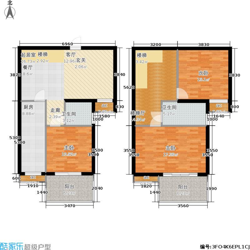 连城水岸二期130.00㎡三室两厅两卫户型3室2厅2卫
