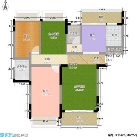 中岛明珠2厅1卫1厨121.00㎡户型图