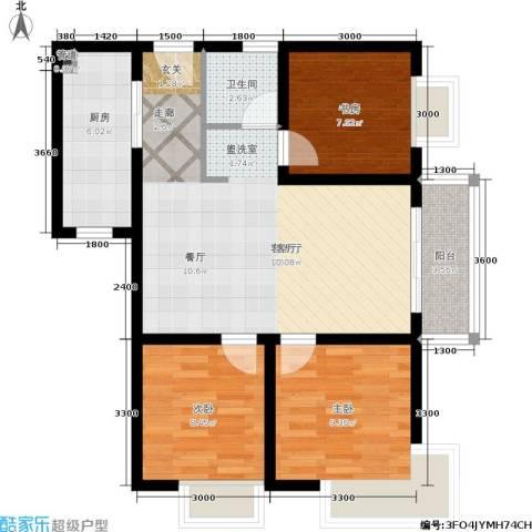 东尚蜂鸟3室1厅1卫1厨89.00㎡户型图