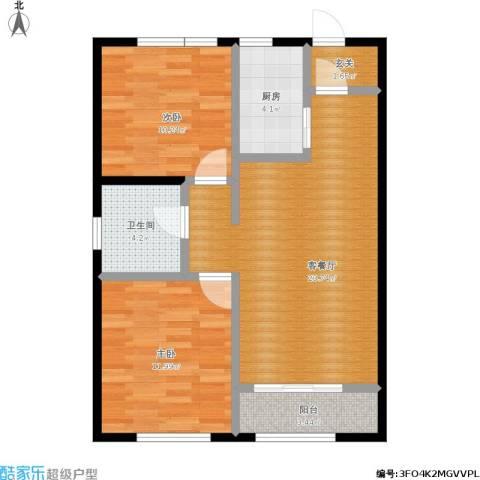 中海紫御华府2室1厅1卫1厨85.00㎡户型图