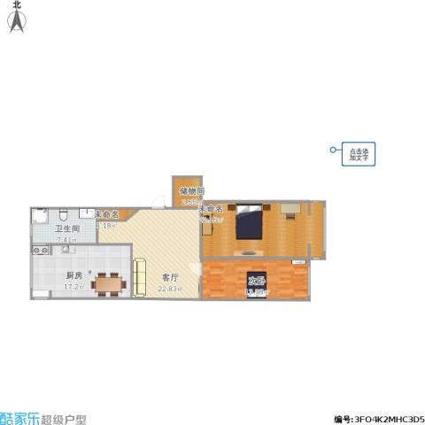 普明南里1室1厅1卫1厨117.00㎡户型图