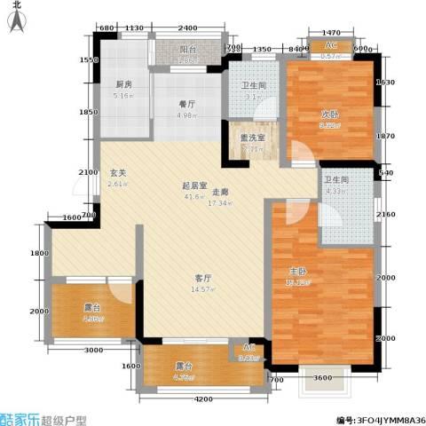 大地12城2室0厅2卫1厨187.00㎡户型图