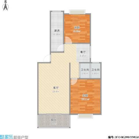 江南名府2室1厅2卫1厨90.00㎡户型图