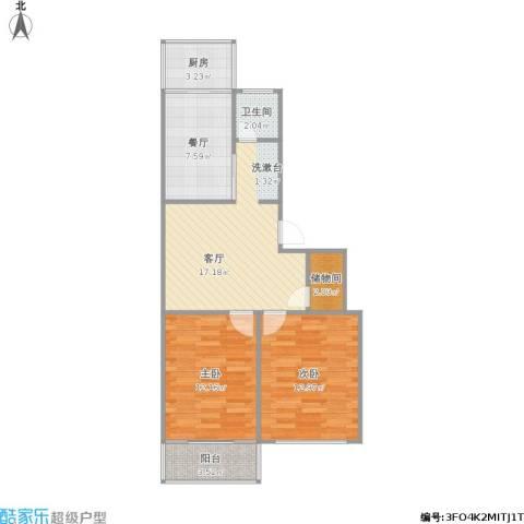 白云园2室2厅1卫1厨66.15㎡户型图