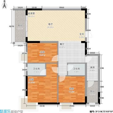 启航新时代3室0厅2卫1厨125.00㎡户型图