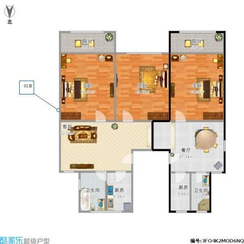 真光四街坊3室2厅2卫2厨170.00㎡户型图