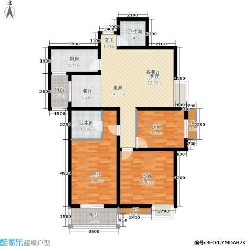 西江月3室1厅2卫1厨130.00㎡户型图