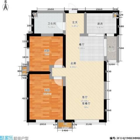 上和城2室1厅1卫1厨93.00㎡户型图