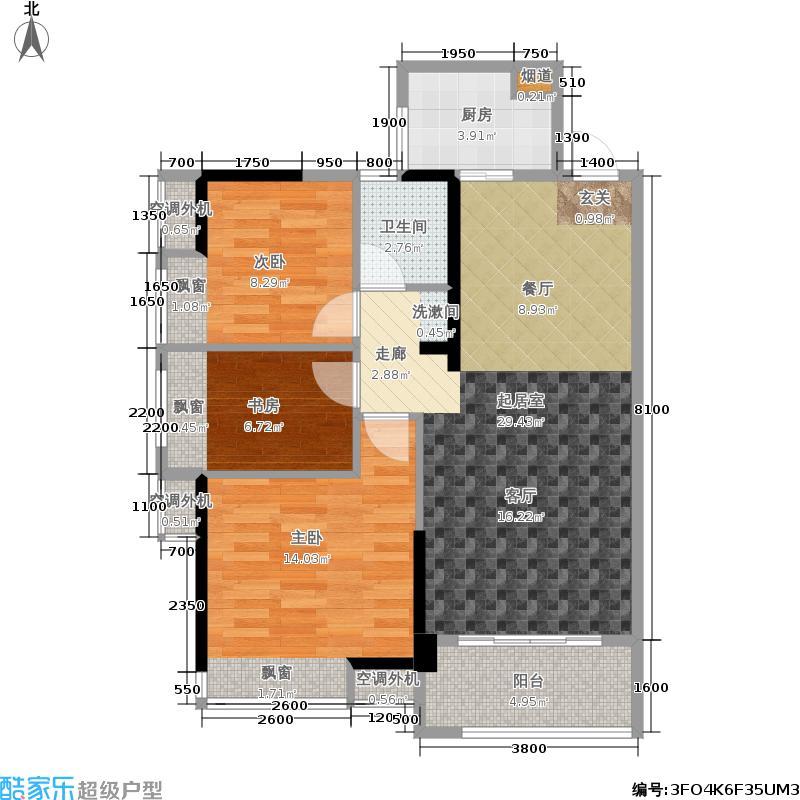 广电兰亭都荟91.00㎡一单元03户型 3室2厅1卫户型3室2厅1卫