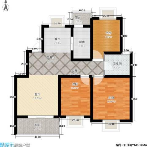 颐和盛世3室1厅1卫1厨99.00㎡户型图