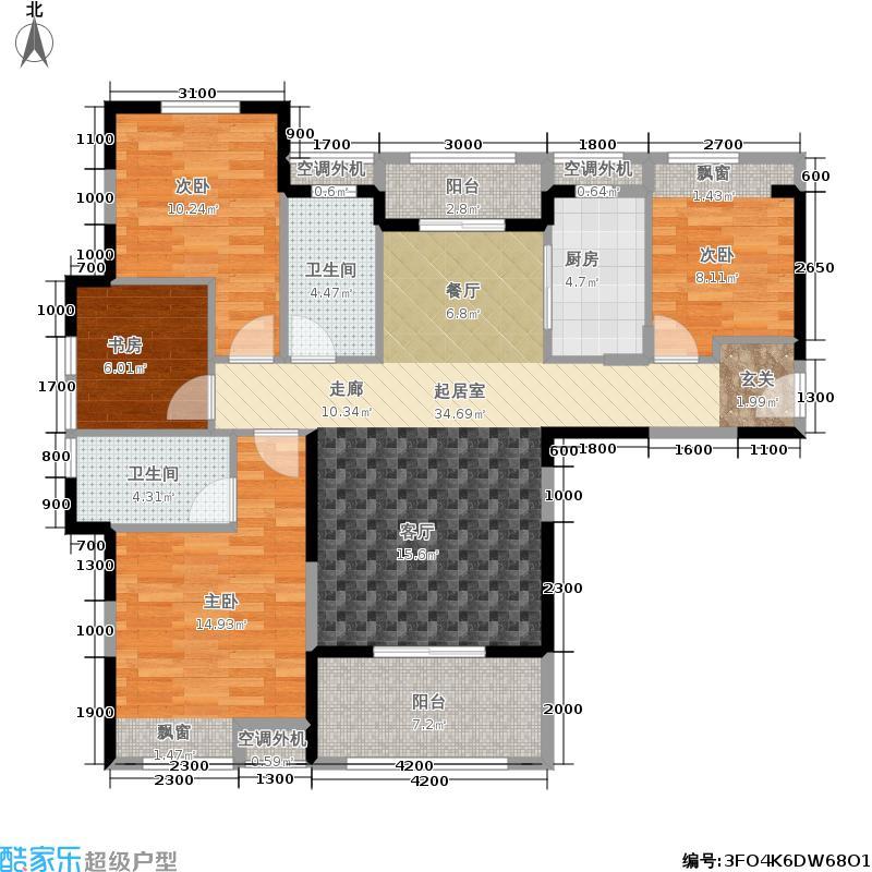 观澜国际131.00㎡新品D户型4室2厅2卫