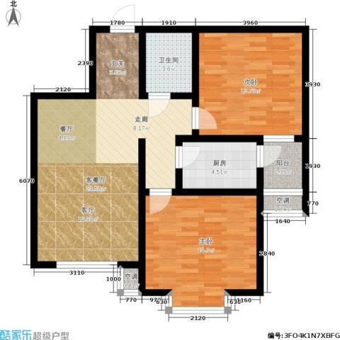 滨河悦秀2室1厅1卫1厨81.00㎡户型图