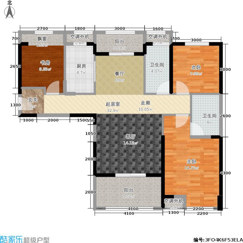 观澜国际118.00㎡新品C户型3室2厅2卫