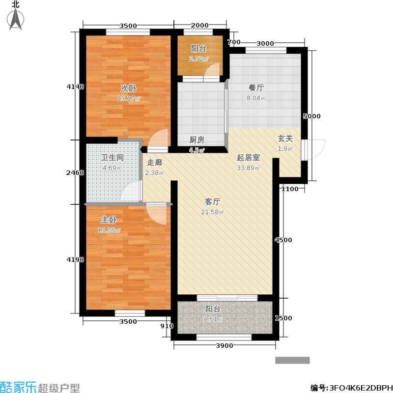 艾博龙园112.36㎡G2户型图2居室户型2室2厅1卫