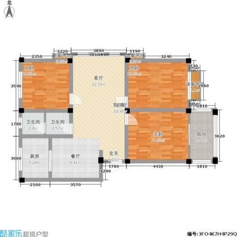 兴达广场3室1厅2卫1厨128.00㎡户型图
