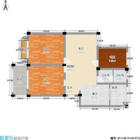 兴达广场3室1厅2卫1厨127.00㎡户型图