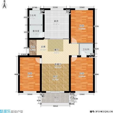 平安小镇3室1厅2卫1厨150.00㎡户型图
