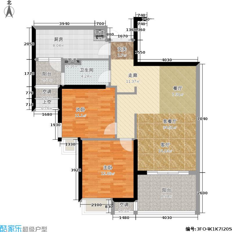 越秀星汇云锦96.96㎡一二单元1、4户型2室2厅