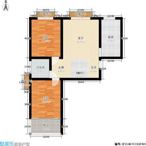 盛海第一园2室1厅1卫1厨79.00㎡户型图