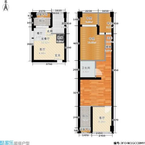 绿地商务城1室2厅1卫1厨75.00㎡户型图