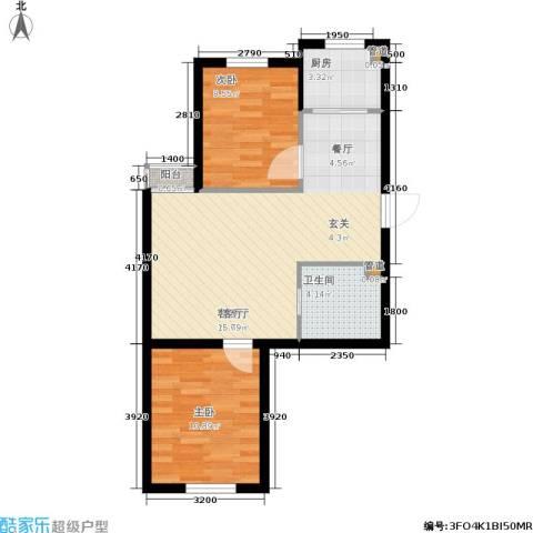 格林小镇2室1厅1卫1厨74.00㎡户型图