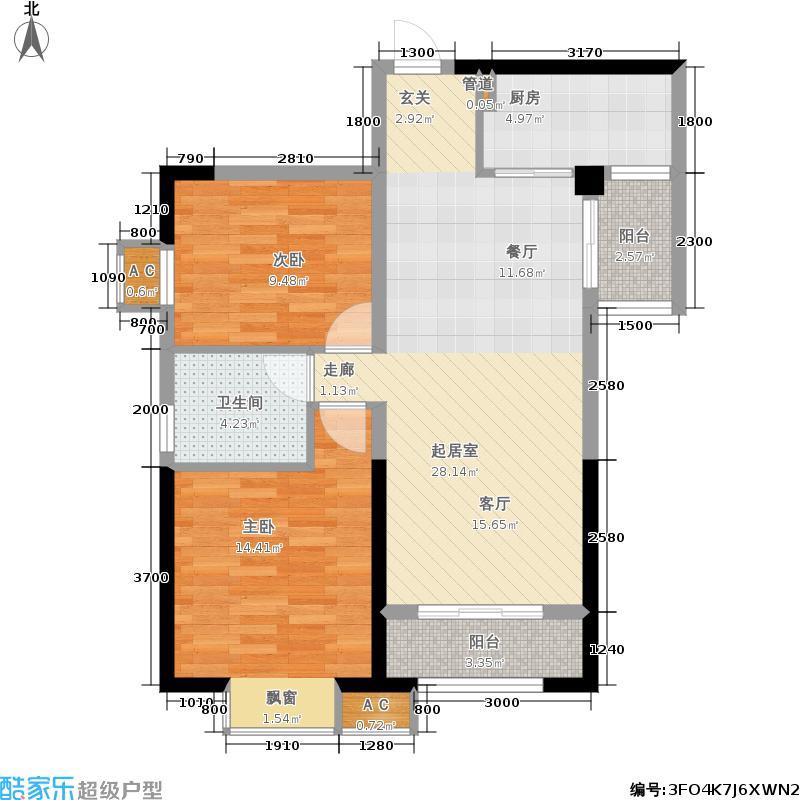 咸阳国际财富中心94.65㎡二室二厅一卫户型2室2厅1卫