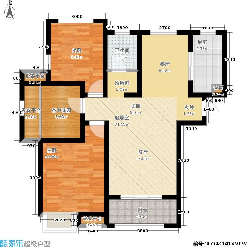 海亮九玺92.00㎡AI-A户型3室2厅