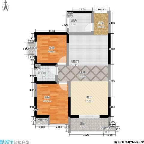 瑞泰卡地亚2室1厅1卫1厨91.00㎡户型图