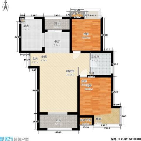 绿地商务城2室1厅1卫1厨95.00㎡户型图