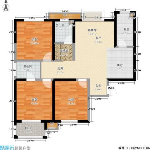 上和城3室1厅2卫1厨140.00㎡户型图