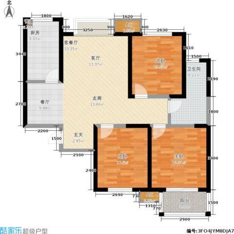 上和城3室1厅1卫1厨119.00㎡户型图