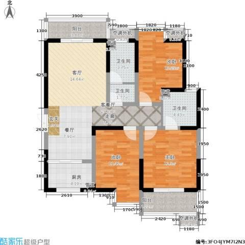 瑞泰卡地亚3室1厅3卫1厨125.00㎡户型图