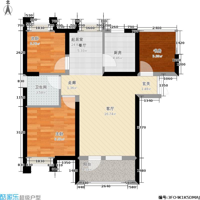 福星惠誉水岸国际澜桥公馆87.53㎡B-1户型2室2厅